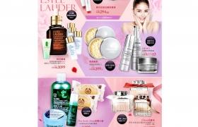 台湾电商母亲节活动促销页面设计欣赏
